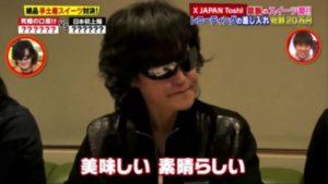 【大倉忠義】ペコジャニ∞!ロケでTOSHIに失礼な態度で大炎上!